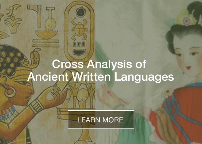 egyptian-chinese-languages-origin-of-alphabet-history-of-the-written-word