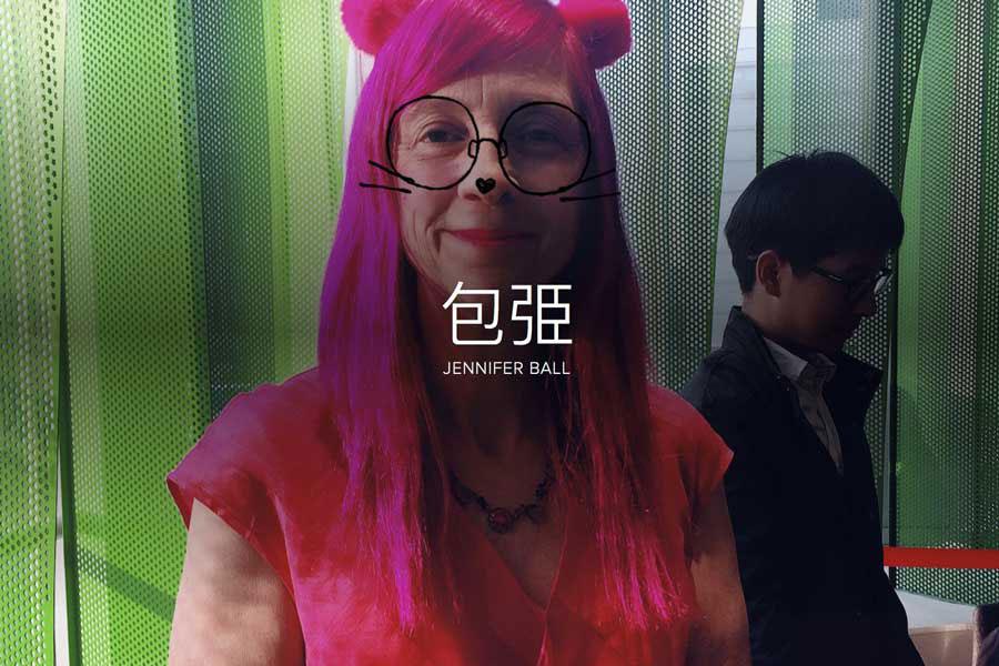 jennifer-ball-image-name-chinese-origin-of-alphabet